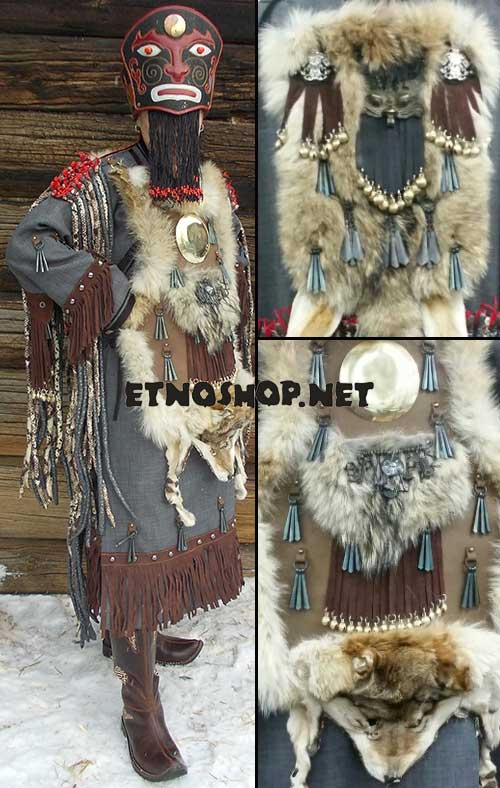Своими руками костюм-шаман 70